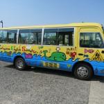 バスのデザインをしました