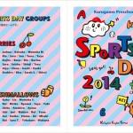 sportsday-panf-表_2014