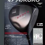 月刊0929-ONOFF_P1-0910