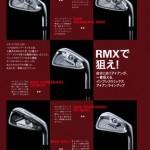 20141221-mgz-gdm-rmx-ir_3